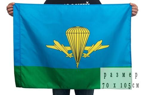 Купить большой флаг ВДВ России