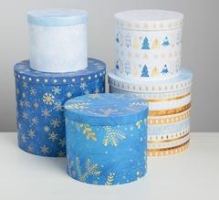 Набор подарочных коробок 5 в 1 «Чудесные снежинки», 13 × 14‒19.5 × 20 см 3580139