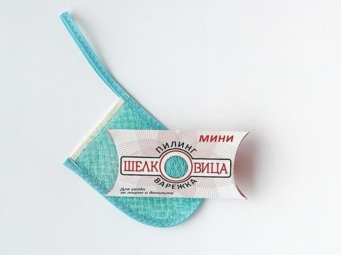Пилинг-варежка для лица ШЕЛКОВИЦА-МИНИ голубая