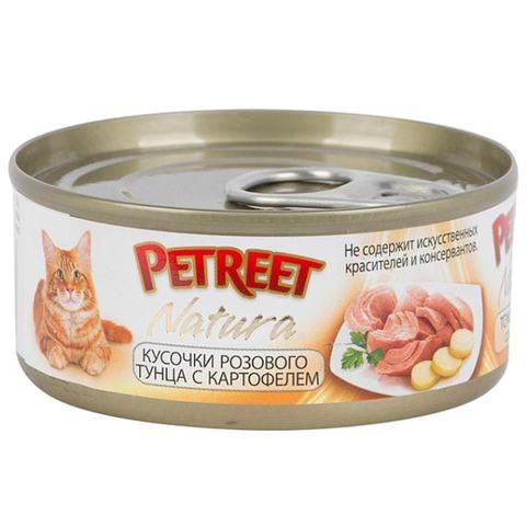 Petreet Кусочки розового тунца с картофелем