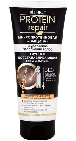 Витэкс Protein Repair Глубоко восстанавливающий крем-шампунь 200 мл
