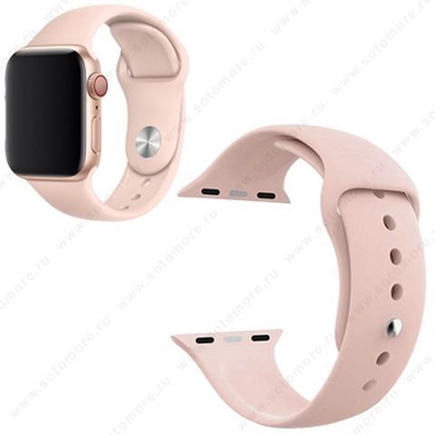 Ремешок для Apple Watch 42/ 44 mm силиконовый пудровый