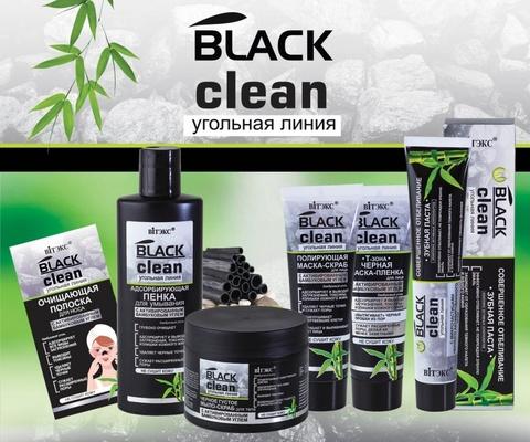 Комплекс глубокого очищения для лица и тела Black Clean
