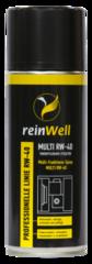 Универсальное средство (смазка проникающая) MULTI RW-40