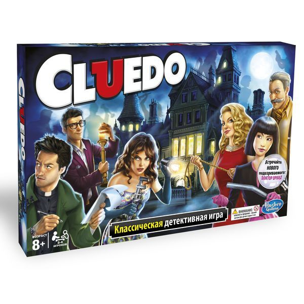 Настольная игра Cluedo Клуэдо (издание 2017) обновленная