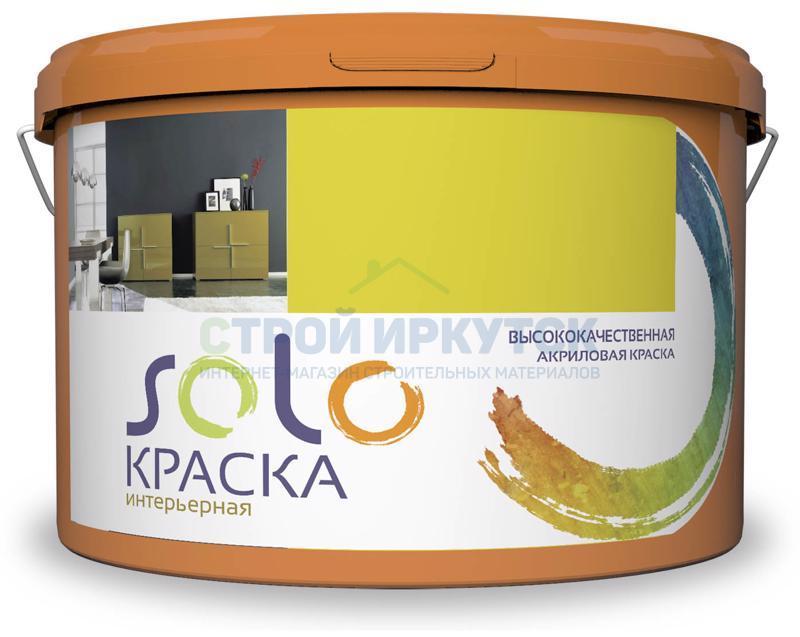 Краски Краска SOLO интерьерная акриловая, 1 кг c5857e1b4dde6c75106f3385a0a438c1
