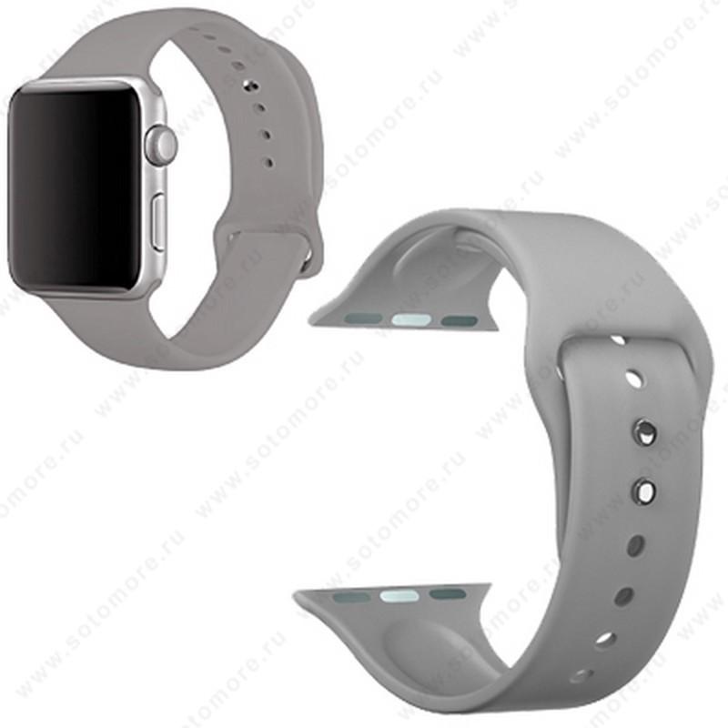 Ремешок для Apple Watch 42/ 44 mm силиконовый серый