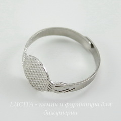 Основа для кольца с круглой площадкой 10 мм (цвет - платина)