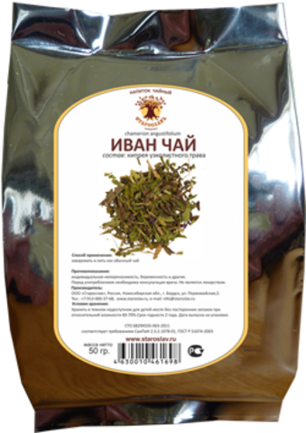 Иван-чай (трава, 50гр.) (Старослав)