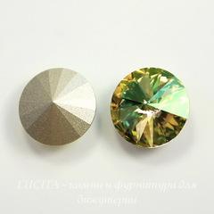1122 Rivoli Ювелирные стразы Сваровски Crystal Luminous Green (14 мм)