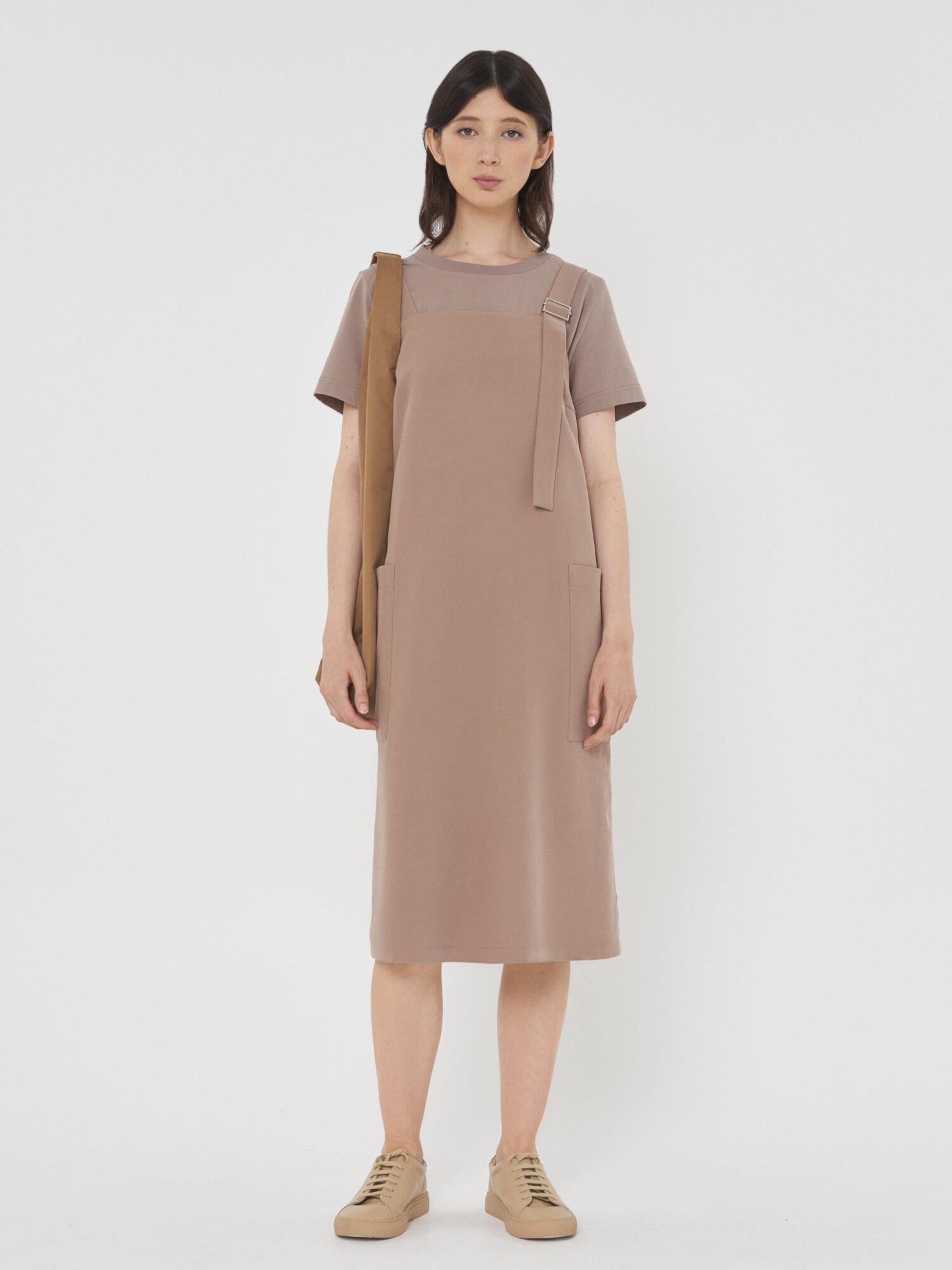 Платье-сарафан Jennifer на бретелях, Бежевый