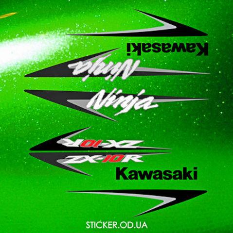 Набор наклеек на мотоцикл  Kawasaki ZX-10R 2007
