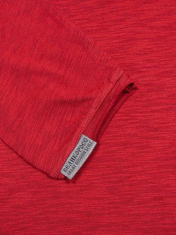 Long-sleeved crewneck melange t-shirt