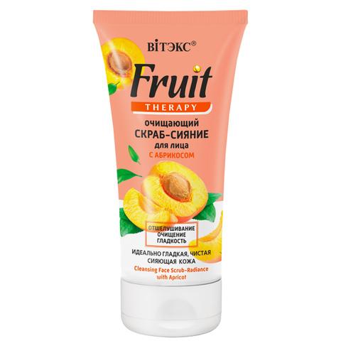 Витэкс Fruit Therapy Очищающий скраб-сияние для лица с абрикосом 150мл