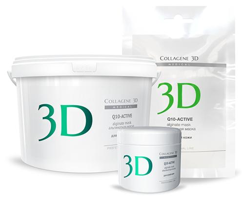 Альгинатная маска Q10-ACTIVE для лица и тела с маслом арганы и коэнзимом Q10, Medical Collagene 3D
