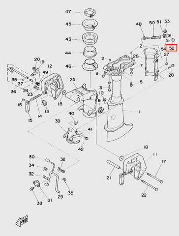 Индикатор ручки винта фиксации дейдвуда для лодочного мотора T5 Sea-PRO (10-52)