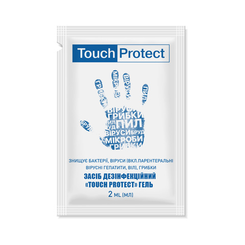 Антисептик гель для рук в саше Touch Protect 2 ml х 100 шт. (5)