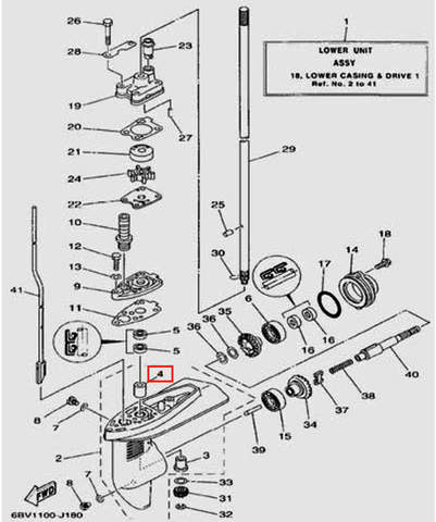 Втулка для лодочного мотора F5 Sea-PRO(18-4)