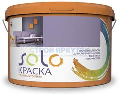 Краска SOLO перламутровая серебристая, 1 кг