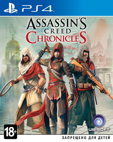 PS4 Assassin's Creed Chronicles: Трилогия (Trilogy Pack, русские субтитры)