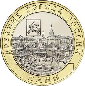 10 рублей. Клин, Московская область. 2019 год