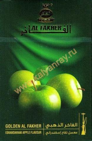 Golden Al Fakher Александрийское яблоко