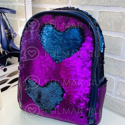 Рюкзак для девочки в матовых пайетках меняющий Фиолетовый-Синий модель Nina