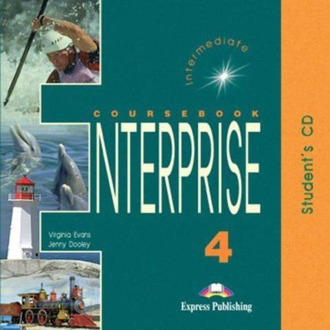 enterprise 4 диски для работы дома