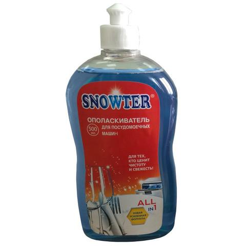 Ополаскиватель для посудомоечных машин Snowter 500 мл