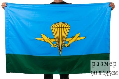 Флаг ВДВ России 90х135 см