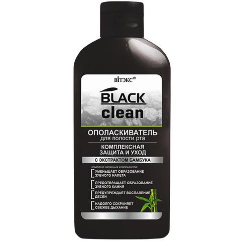 Витэкс Black Clean Ополаскиватель для полости рта