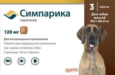 Симпарика таблетки от блох и клещей 120 мгХ3 для собак массой 40.1 - 60 кг.