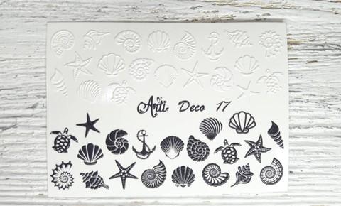 Слайдер Arti 3D Deco № 017