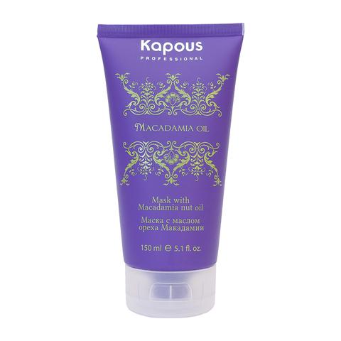 Маска для волос с маслом ореха Макадамии Macadamia OIL Kapous Professional 150 мл