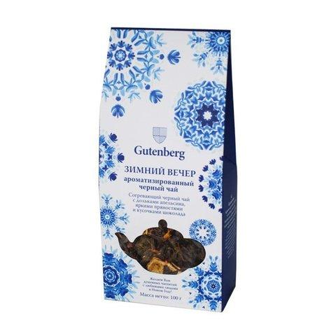 Зимний вечер уп. 100 г, Чай Gutenberg черный ароматизированный