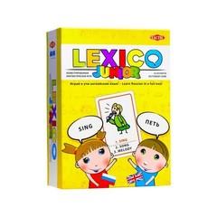 Учим язык для Детей (Lexico: Junior)