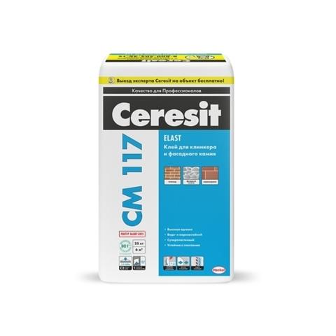 Ceresit CM 117 ELAST/Церезит ЦМ 117 ЭЛАСТ клей для клинкера и фасадного камня