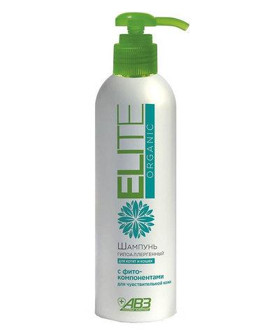 Elite Organic шампунь для котят и кошек гипоаллергенный для чувствительной кожи 270 мл
