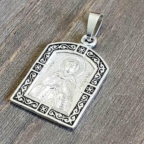 Нательная именная икона святой Аркадий с серебрением медальон кулон