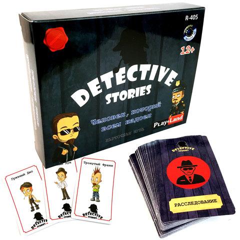 Наст. игра Детективные истории/R-405