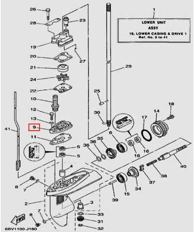 Проставка корпуса помпы для лодочного мотора F5 Sea-PRO(18-9)