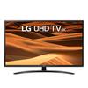 Ultra HD телевизор LG с технологией 4K Активный HDR 49 дюймов 49UM7450PLA