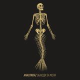 Anacondaz / Выходи За Меня (CD)