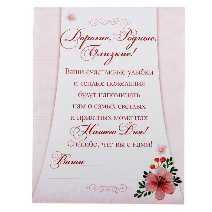 стихи на свадьбу для гостей