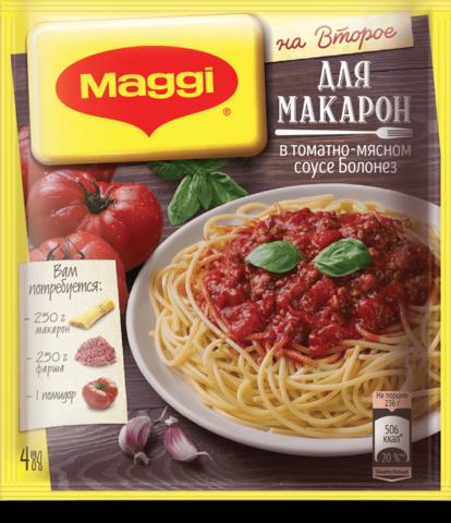 Смесь Maggi для макарон в томатно-мясном соусе Болоньез 30г
