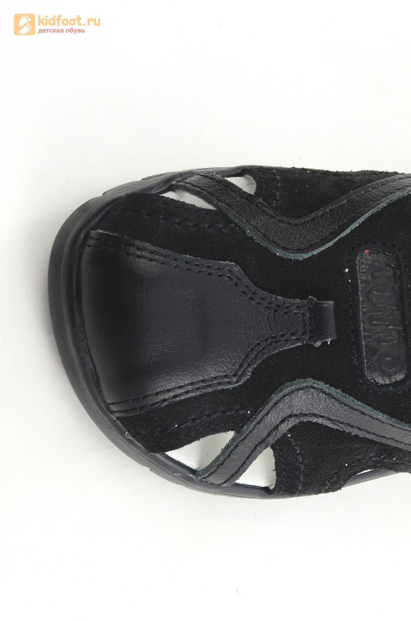 Сандалии для мальчиков из натуральной кожи с закрытым носом на липучке Тотто, цвет черный