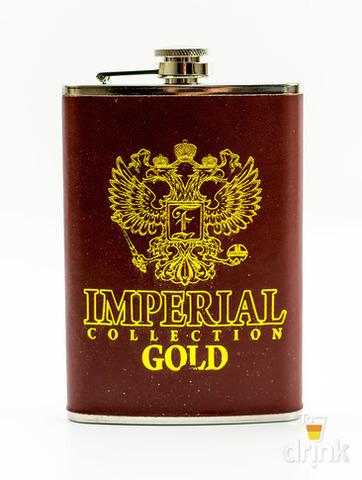 Фляга Imperial Gold, 260 мл, в чехле