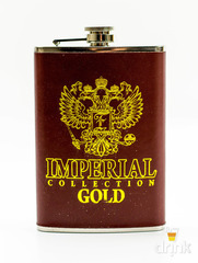 Фляга Imperial Gold, 260 мл