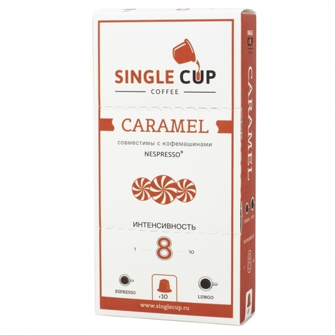 SINGLE CUP COFFEE Caramel