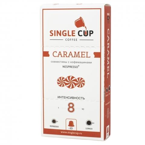 Кофе в капсулах SINGLE CUP COFFEE Caramel